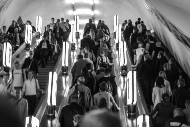 U-Bahn-Station Kiew – Foto