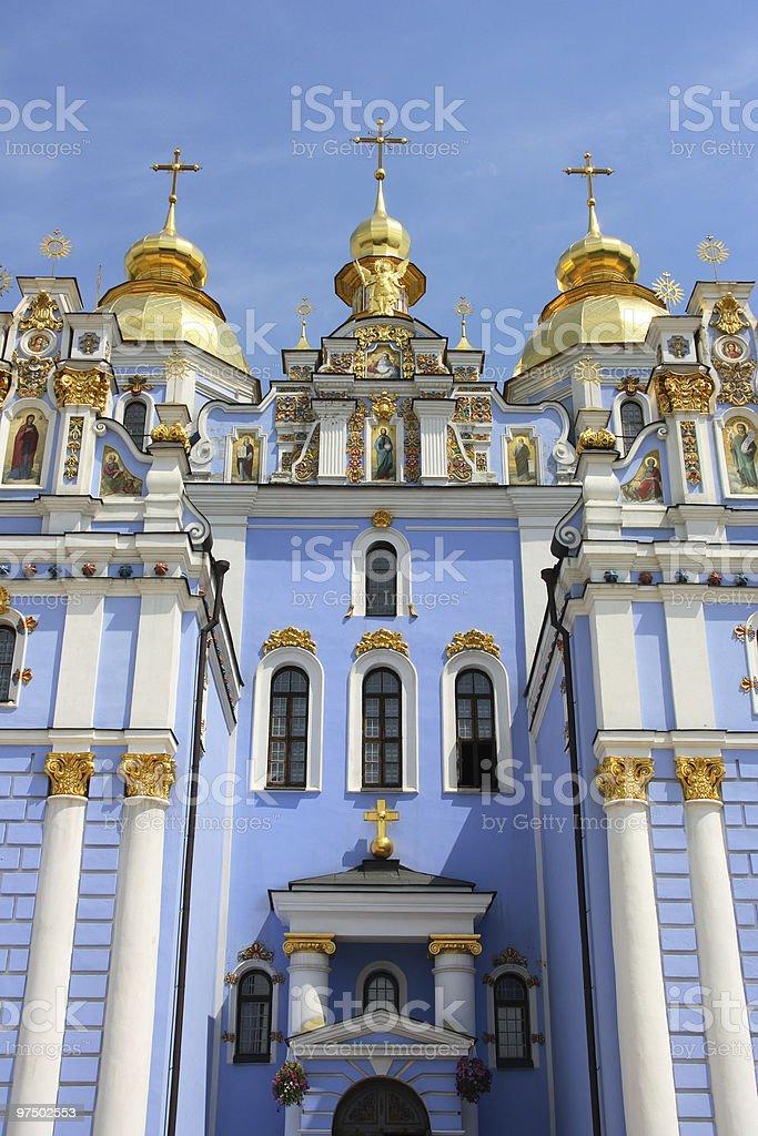 Kiev monastery royalty-free stock photo
