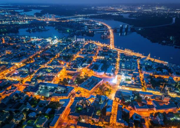 Kiev night city , Ukraine stock photo