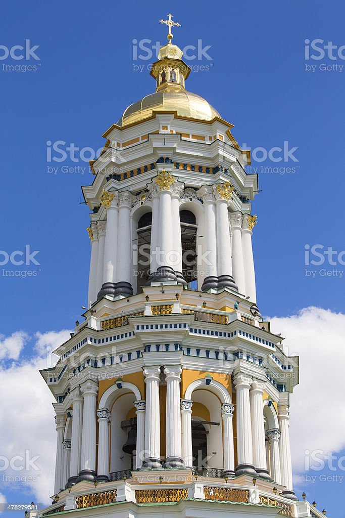 Kiev Pechersk Lavra royalty-free stock photo