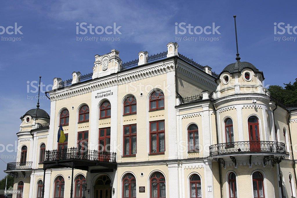 Kiev Philharmonic royalty-free stock photo
