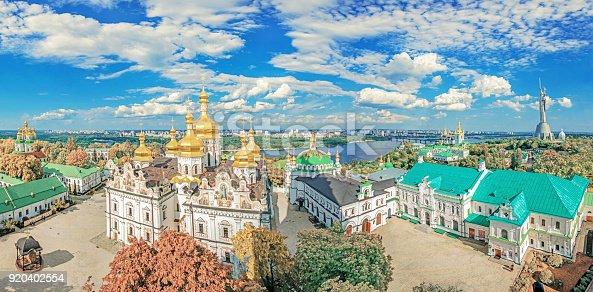 istock Kiev. Ukraine. Kiev Pechersk Lavra or the Kiev Monastery of the Caves. 920402554