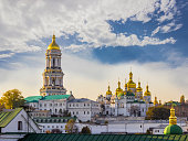 istock Kiev-Pechersk Lavra against the sky with clouds autumn 486251966