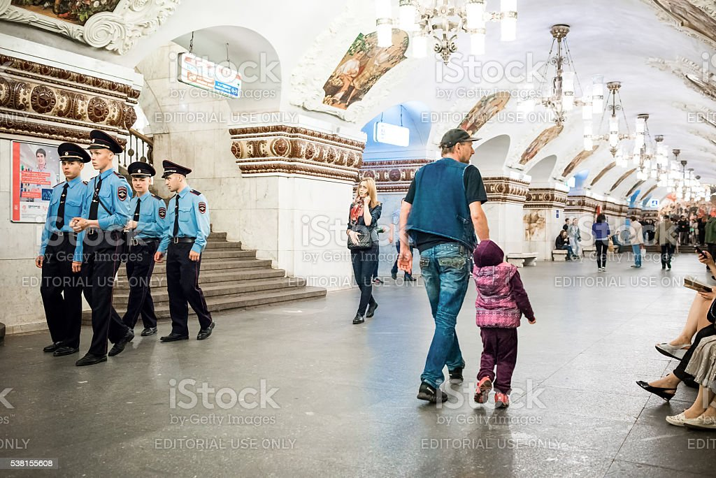 Kievskaya metro station stock photo
