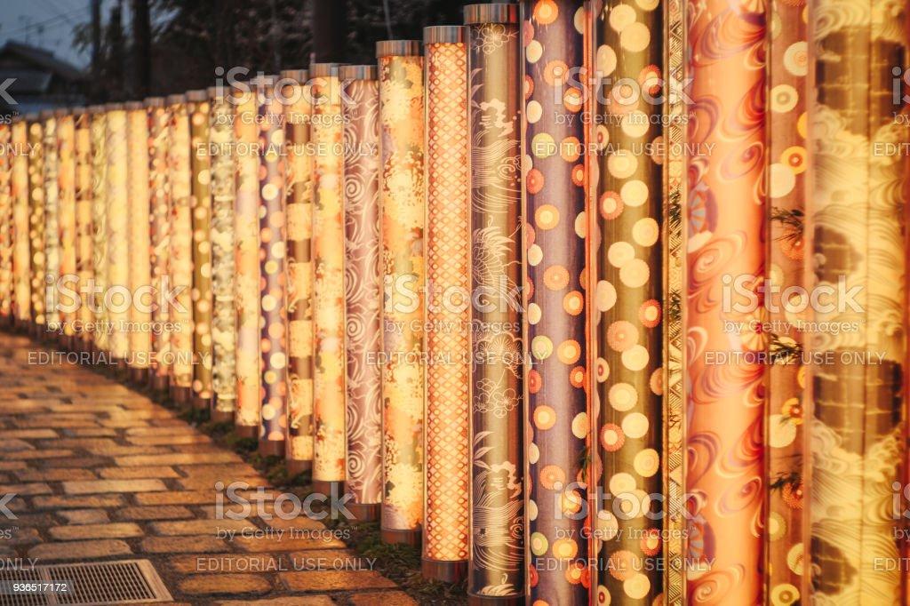 Kimono Forest (Yuzen) stock photo
