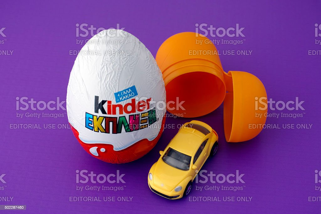 Kinder Surprise Egg and its contents stock photo