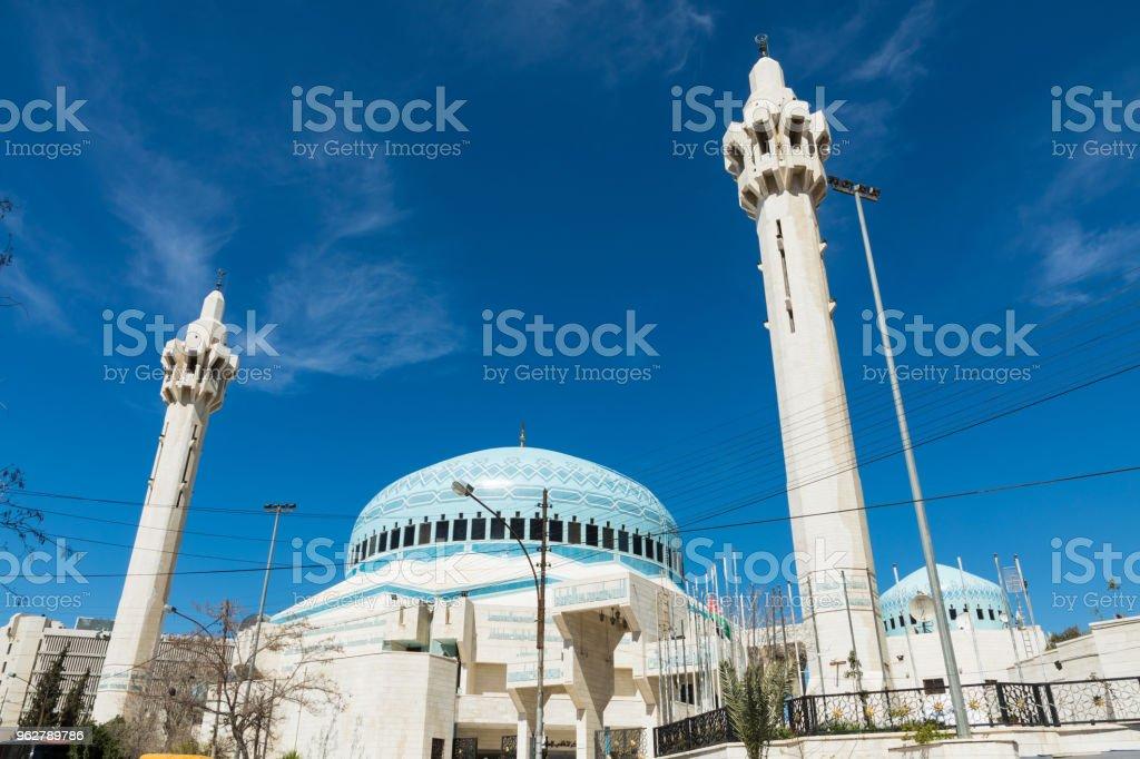O rei Abdullah eu mesquita em Amã, Jordânia - Foto de stock de Alcorão royalty-free