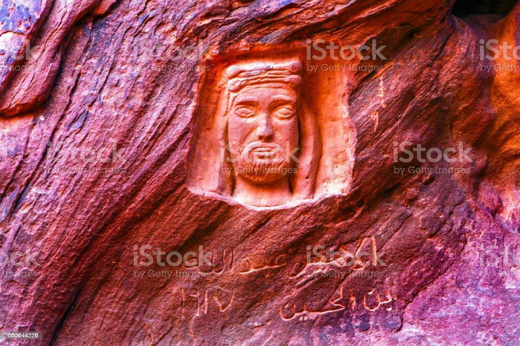 King Abdullah Statue Lawrence Memorial Barrah Siq Wadi Rum stock photo