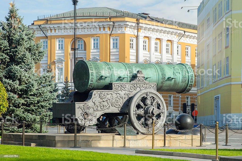 King Cannon (Tsar Cannon) in Moscow Kremlin stock photo
