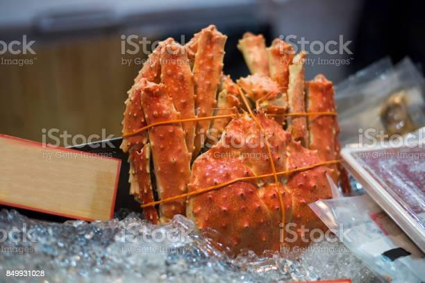 King crab displayed in a fresh seafood market picture id849931028?b=1&k=6&m=849931028&s=612x612&h=znc8frtzlgvfwoaqszkzj8ccbv rjhhrqqrsog dh3q=