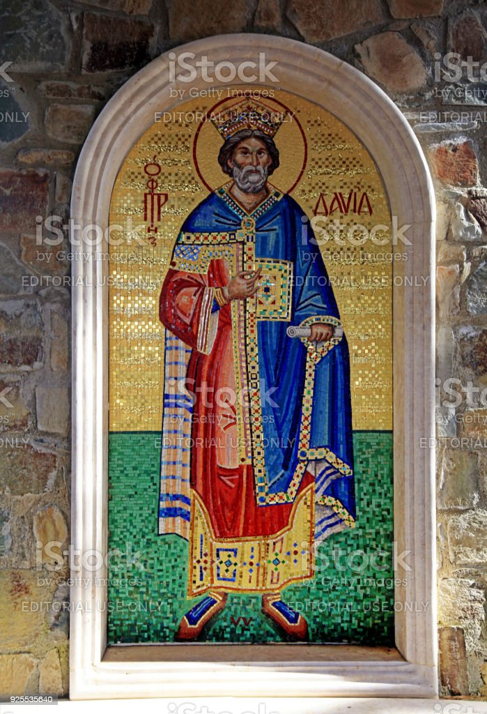 King David Mosaic icon in greek orthodox church, Troodos, Cyprus. stock photo