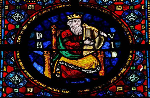 king david - psalm stock-fotos und bilder