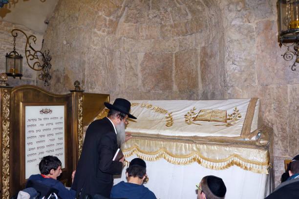König Davids Grab in der Altstadt von Jerusalem – Foto
