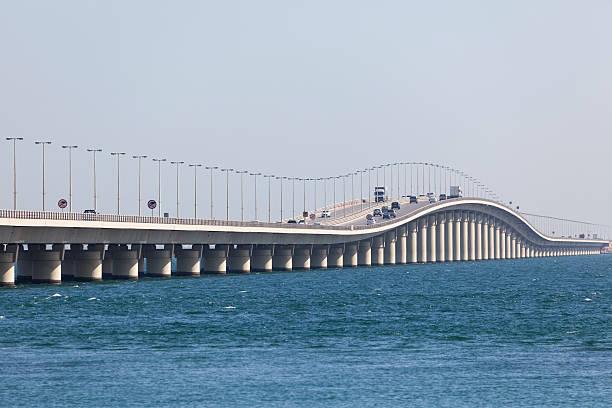 König Fahd Damm in Bahrain – Foto