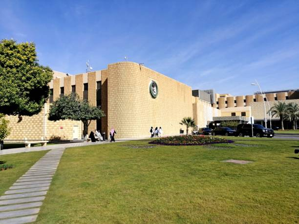 King Faisal Specialist Hospital and Research Centre stock photo