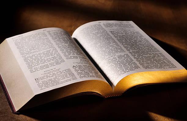 First edition King James Bible, 1611 - ABC News ... |Open Kjv Bible