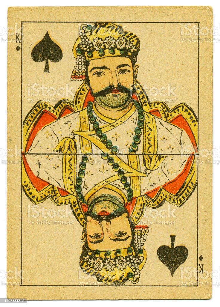 King of Spades rare playing card from Hindu pack 19th century stock photo
