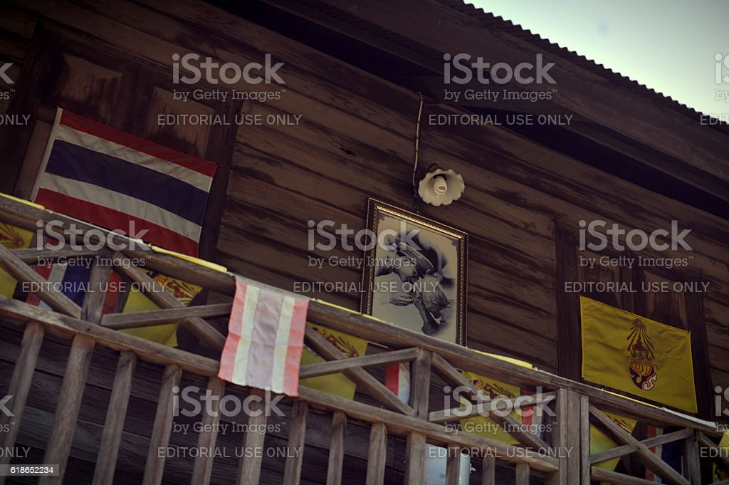King of Thailand stock photo