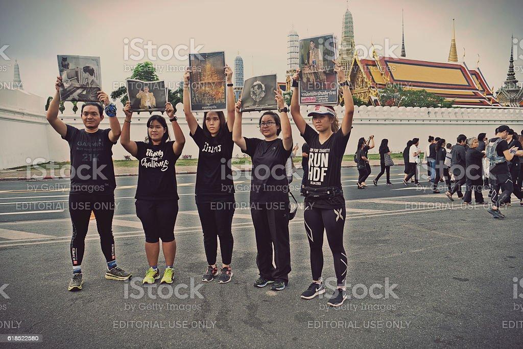 King Rama 9 stock photo