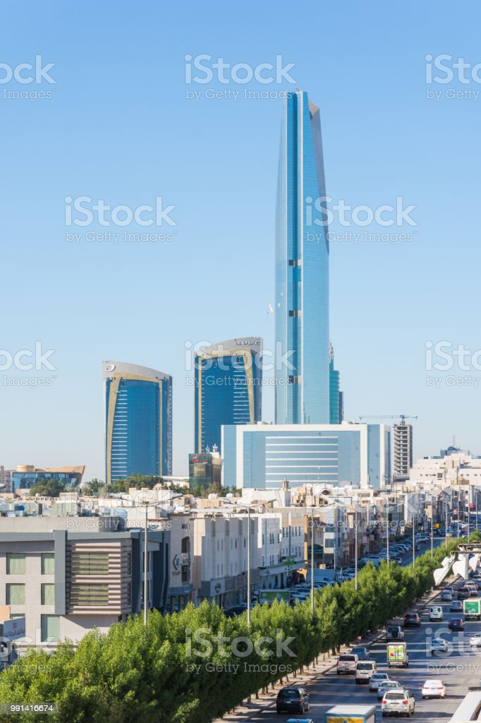 Kingdom tower in Riyadh KSA stock photo