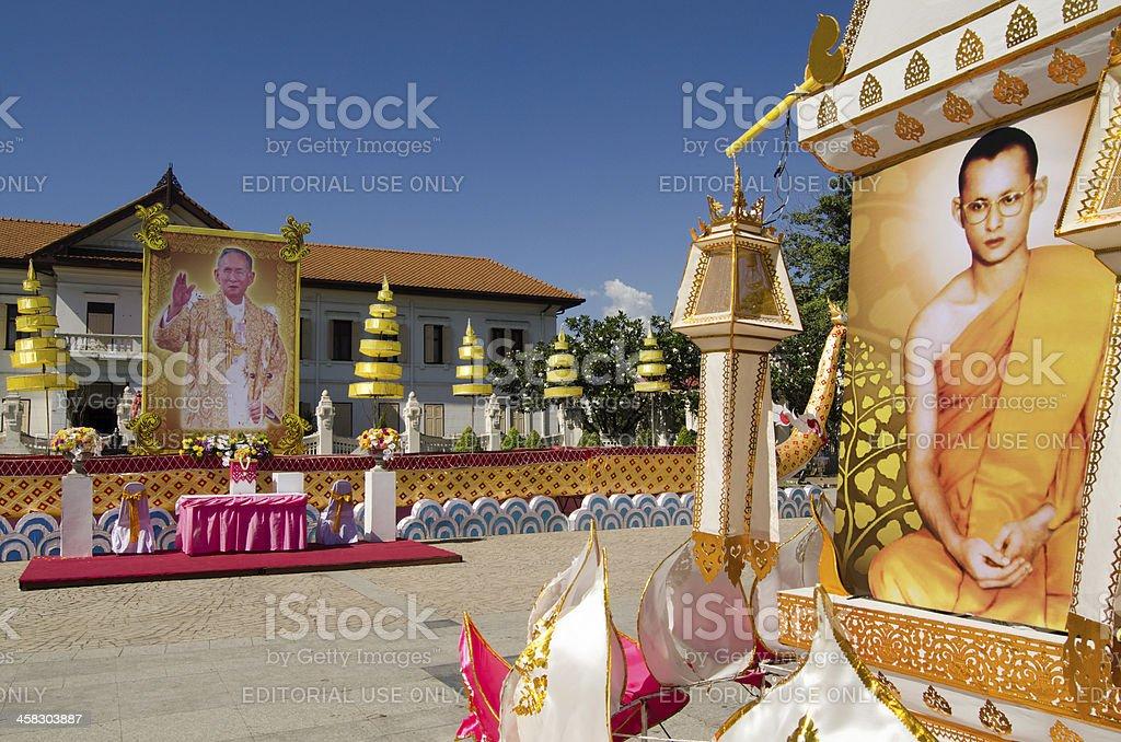 King's Birthday Display, Thailand royalty-free stock photo