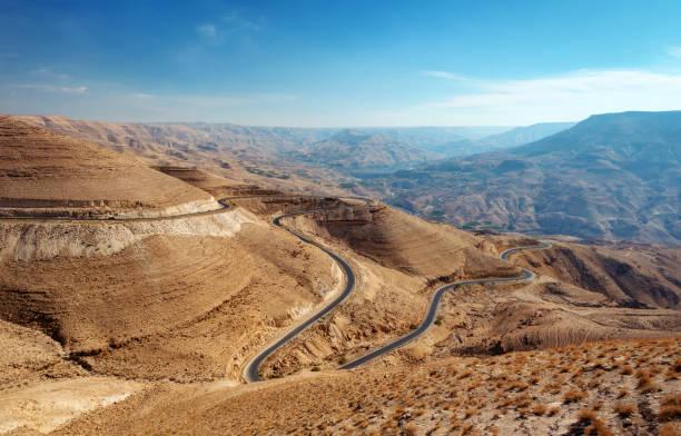 King's Highway Jordan stock photo