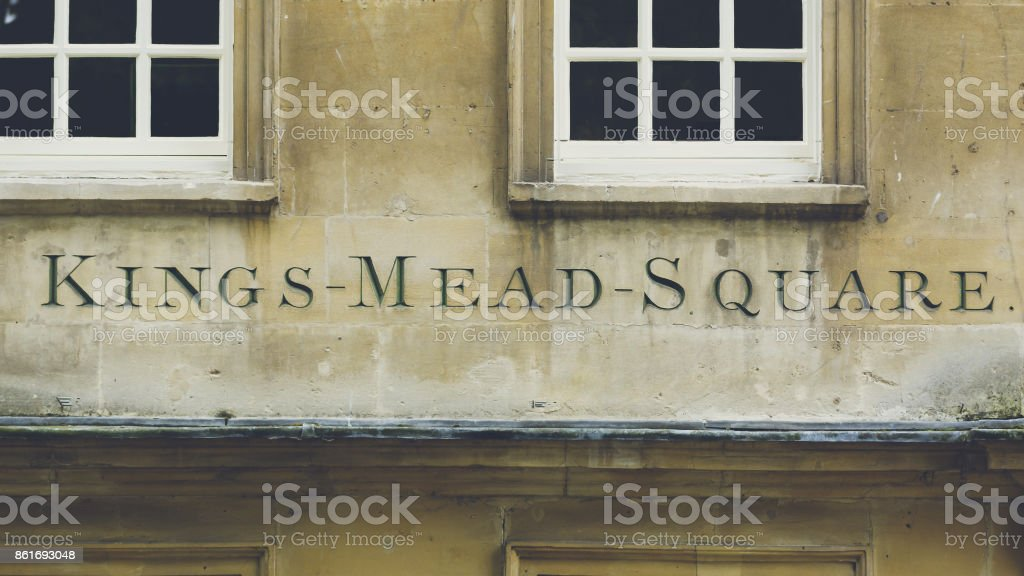 Kings Mead Square Carved in the Stone stock photo