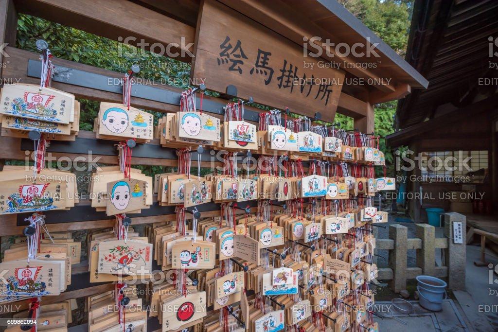 kinkakuji Temple - foto stock