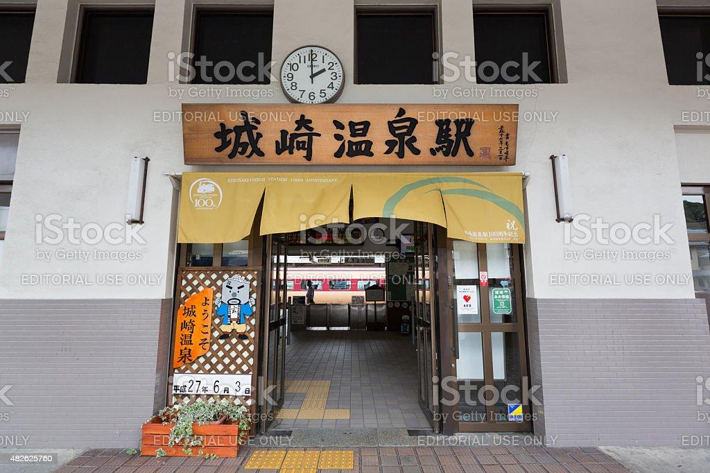 Kinosaki Onsen Station in Japan stock photo