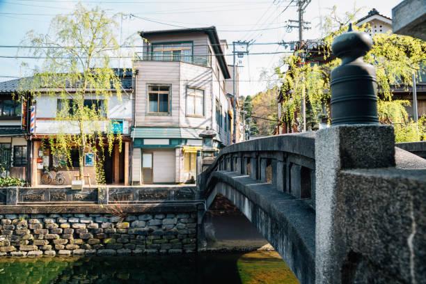 Kinosaki Onsen village in Hyogo, Japan stock photo