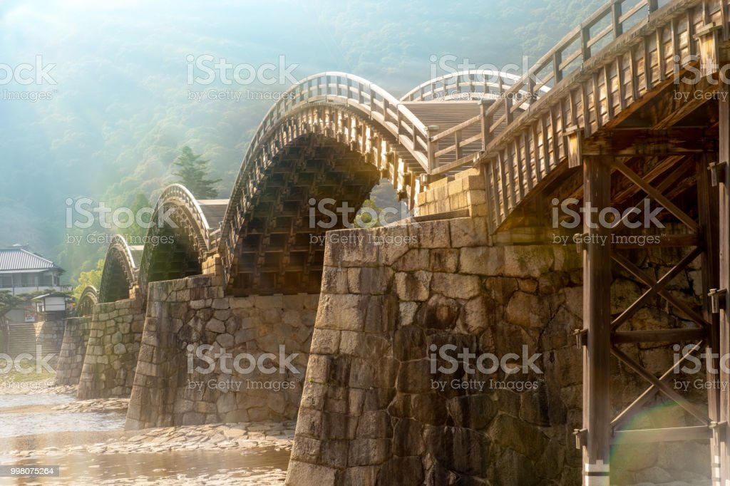 Kintai-Kyo , Wooden bridge in the morning  : The famous landmark of Iwakuni , Japan stock photo