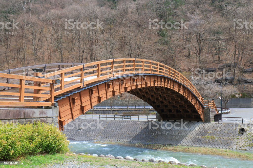 Kiso Oohashi bridge Nagano Japan royalty-free stock photo