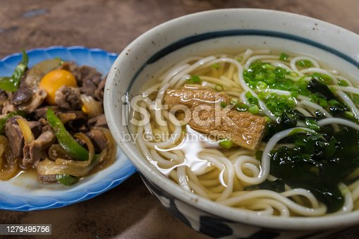 istock Kitsune udon and boiled chicken 1279495756