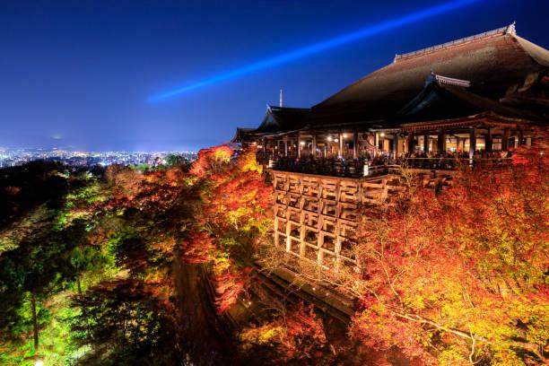 Kiyomizu-Dera-Tempel in Herbstsaison, Kyoto, Japan – Foto