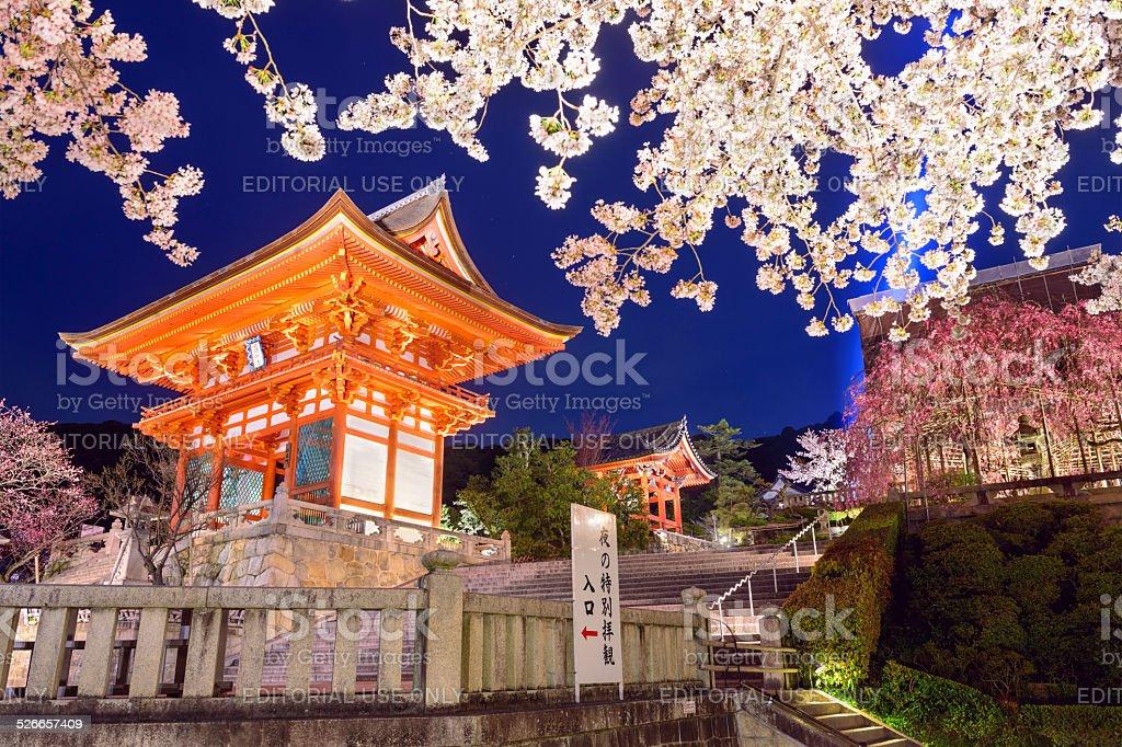 Kiyomizu-dera Temple In Kyoto stock photo