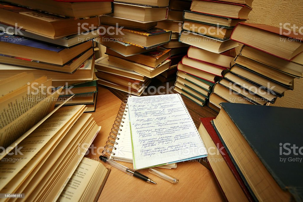 Knowledge - light royalty-free stock photo