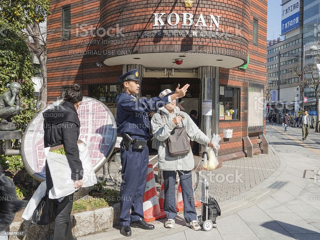 Koban (police station) stock photo