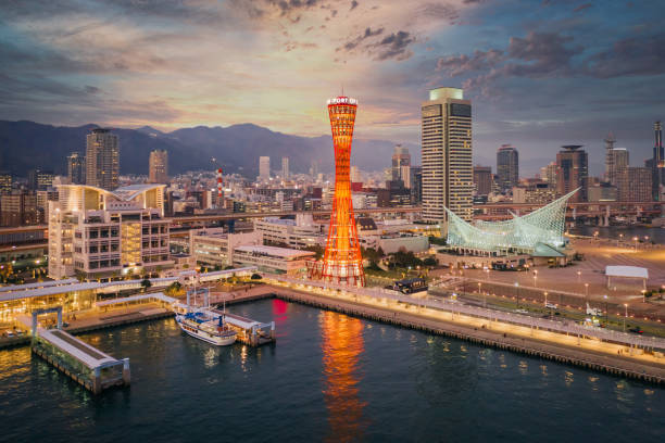 Kobe Cityscape Aerial View With Kobe Port Tower by Night, Japan stock photo