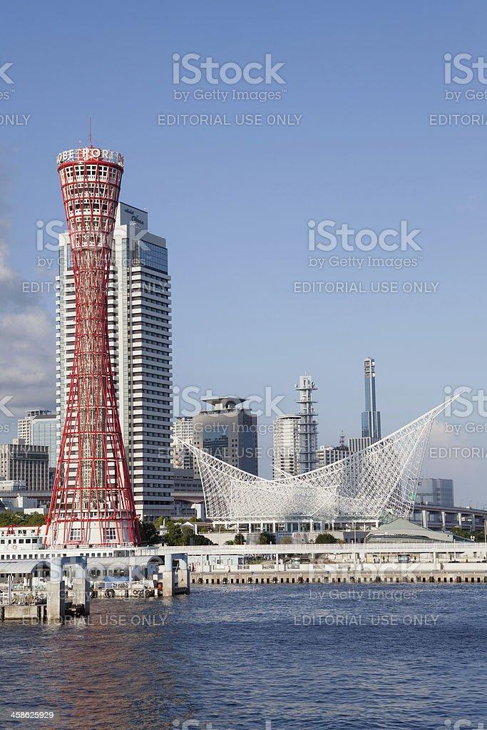 Kobe Cityscape in Japan stock photo