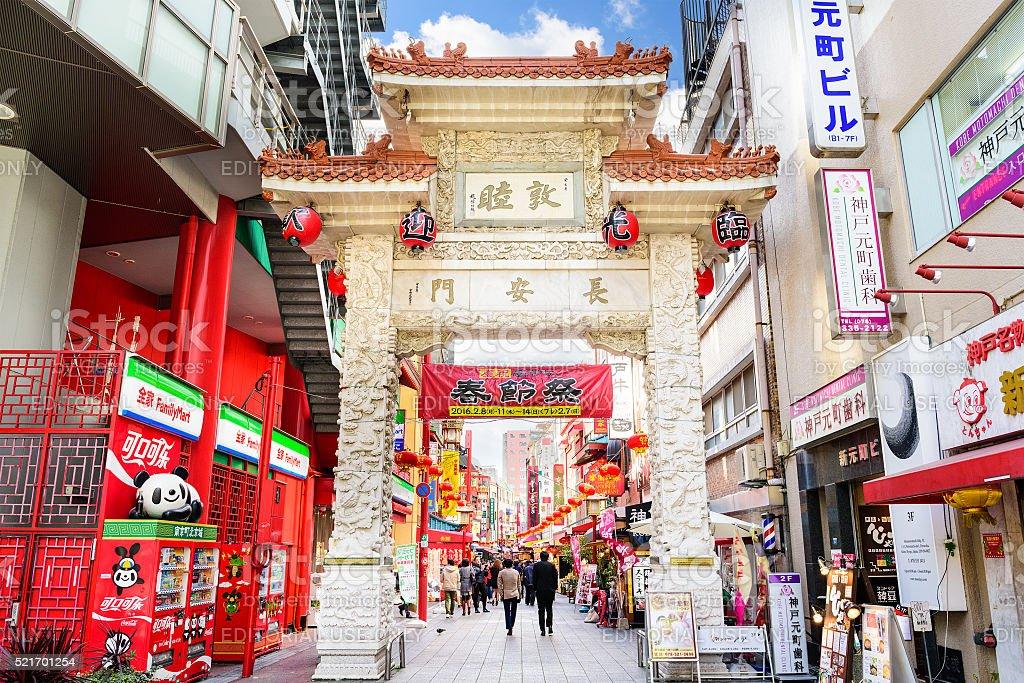 Kobe Japan Chinatown stock photo