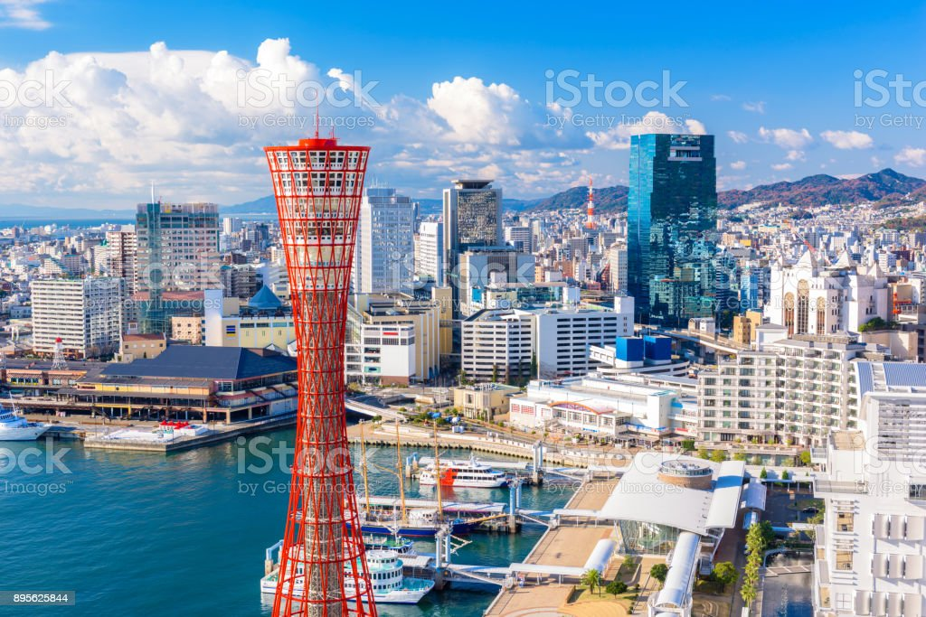 Kobe, Japan Port stock photo