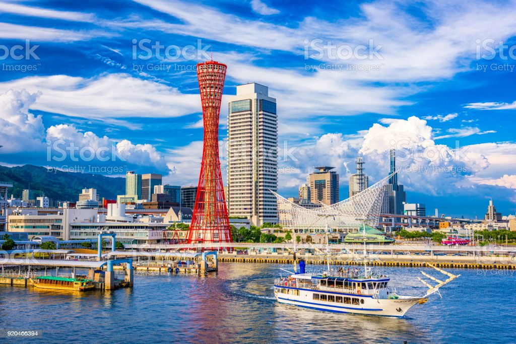 Kobe, Japan Port Skyline stock photo