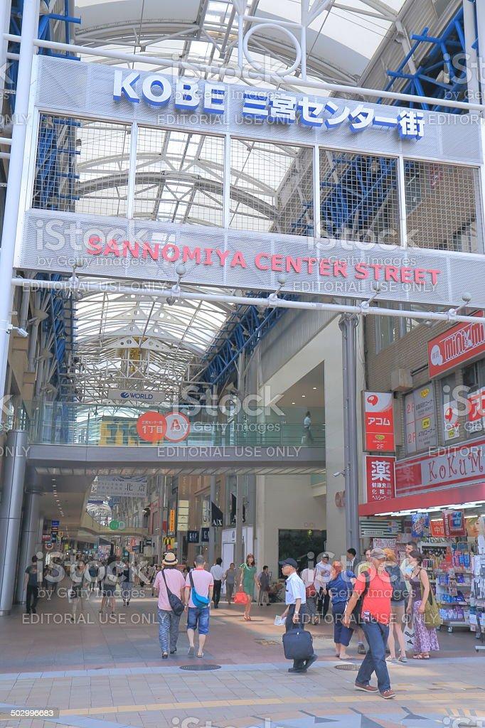 Kobe Sannomiya Center Street Shopping Arcade Japan Stock