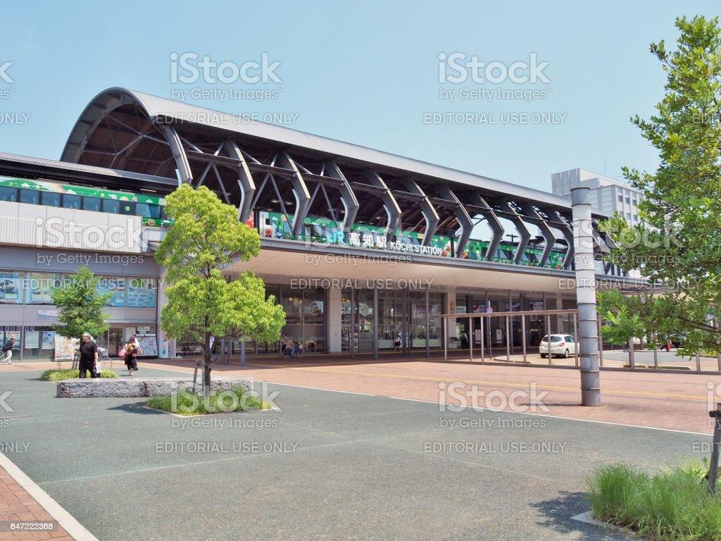 Kochi Station in the city center of Kochi, Kochi Prefecture, Japan. stock photo