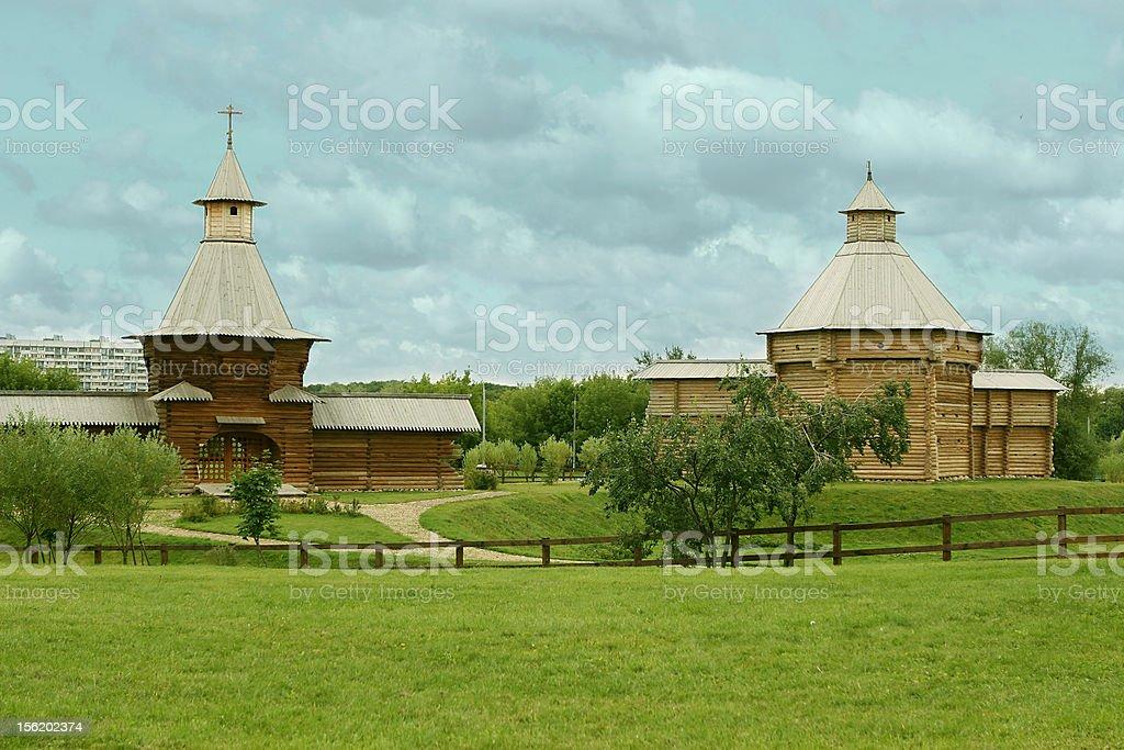 Kolomna park royalty-free stock photo