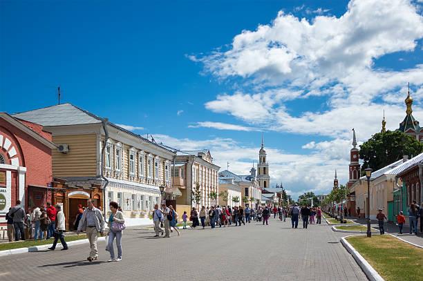 Kolomna stock photo