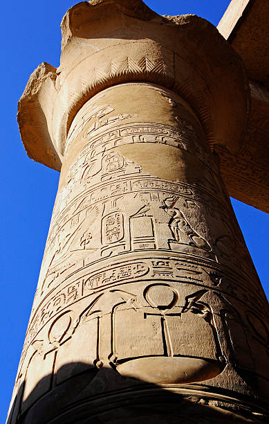 Kom Ombo Temple in Egypt stock photo
