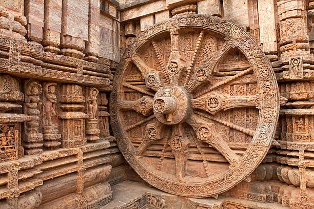 Konark Sun Temple stock photo