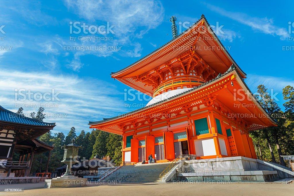 Konpon Daito Pagoda at Danjo Garan Temple in Koyasan, Wakayama stock photo