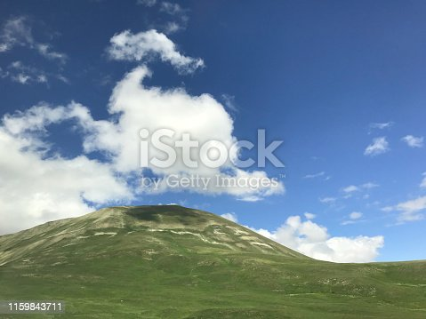 174963269 istock photo Kop mountains of Bayburt; Turkey. Where coffee is grown 1159843711
